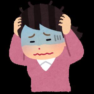 辛くて頭を抱える女性のイラスト