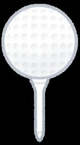 ピンの上に乗るゴルフボール