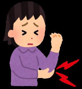 肘を痛がる女性のイラスト