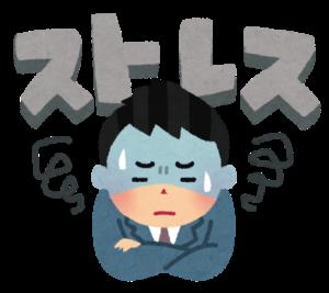 ストレスに悩む男性のイラスト