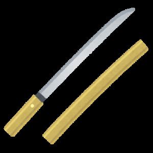 刀と鞘のイラスト